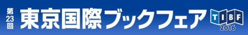 スクリーンショット 2016-09-02 23.16.59.png