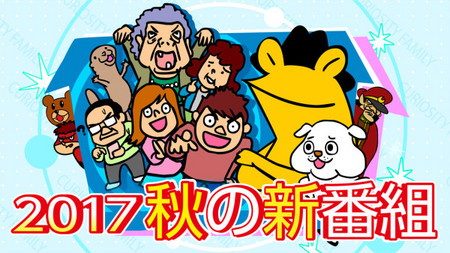 akibangumi_bana_0913_-2-600x338.jpg