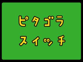 logo_ptg_3x.png