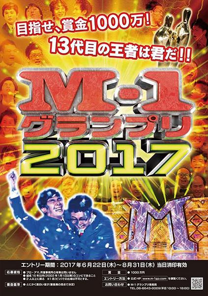 m1_b.jpg