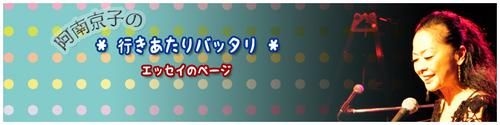 Banner-kyoppe2.jpg