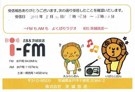 i-fmcard.jpg