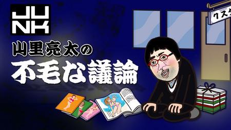 mainimg_fumou.jpg