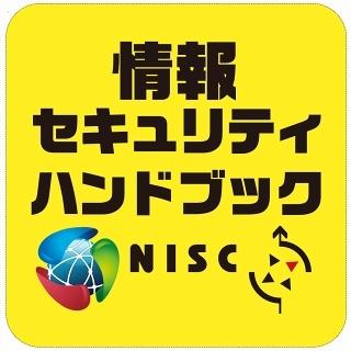nisc00_s.jpg